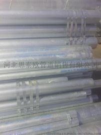供应GB/T8163热镀锌无缝钢管 吊镀镀锌无缝钢管