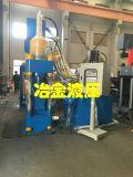 SBJ-250E全自動鋁屑壓餅機
