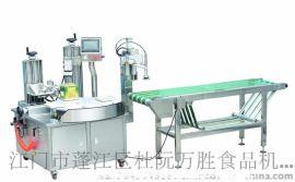 自动封口机生产,广东江门万胜食品机械厂已领了专利权