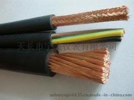 宇杰耐低温橡皮绝缘YGZ3*1.5耐寒电缆