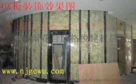 UV板大理石UV板木纹UV板墙板UV板ktvUV板哪有卖