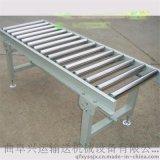 供应网带输送机 优质铝型材带式输送机 无动力滚筒输送机批发价格dy2
