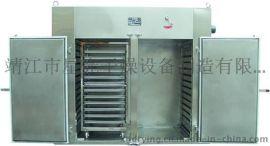 热风循环烘箱 蔬菜烘干 干燥设备