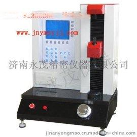 30N精密弹簧试验机简单易学 外观大方 订购永茂免费送