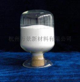 绝缘导热材料纳米氧化铝