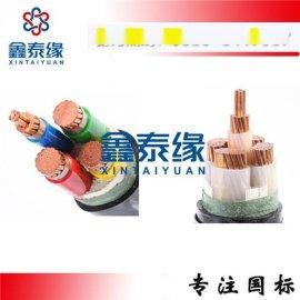 中低压电力电缆厂家批发耐火电缆规格NHYJV22铠装耐火电线