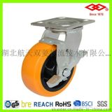 双菱脚轮新品 重载脚轮PU轮 平板车轮