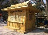 青岛小木屋咖啡屋休闲木屋