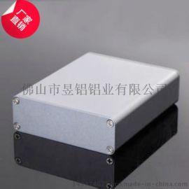 厂家直销供应手机移动电源外壳铝合金材质可来图来样定制品质保证