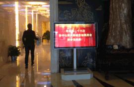 南京多恒84寸网络液晶广告机可定制触摸加支架