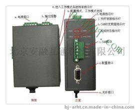 北京CAN總線光纖轉換器,CAN光端機