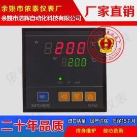 XMTD-8222实验设备温控仪表