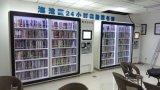 RFID图书馆管理系统/RFID图书馆/图书馆设备