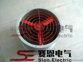 销售220V固定式|自垂式带百叶CBF-500防爆轴流风机 380V