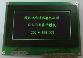 清达光电4.7英寸智能型OLED显示模块