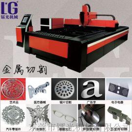 供应高性能高速光纤激光切割机针对切割18mm碳钢板的激光切割机