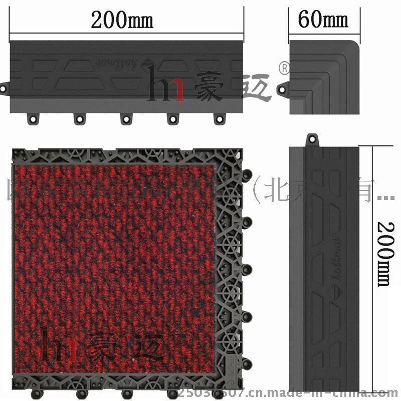 豪迈地垫系列主要有铝合金除尘地垫、模块地垫、除尘地垫、吸水地垫、安全地垫等产品