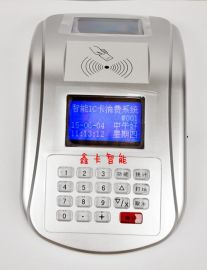 食堂消费机汤阴县食堂刷卡机找郑州鑫卡智能