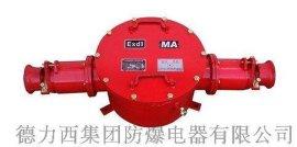 矿用隔爆型高压电缆接线盒厂家 BHG1-200/6KV-2G矿用高压电缆接线盒价格