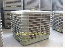 皓晨机械18000风量工业冷风机 湿帘降温环保水空调 湿帘冷风机