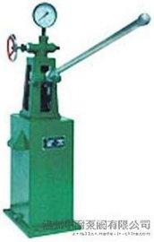 温州中耐2CY型手动试压泵