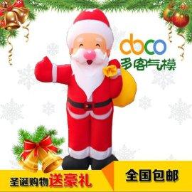 包邮 充气圣诞老人气模 新款卡通气模 开业庆典活动店庆道具模型