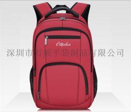 万顺**商务男士双肩背包可容纳15英寸电脑包休闲旅行背包学生书包