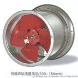 廣州紅星通風低噪聲軸流風機DTZ NO.3工業強力電風扇