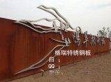 内蒙古景观建筑用锈钢板