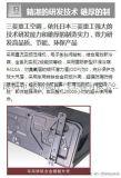 提供三菱重工中央空调大匹数,大主机,设备出货(深圳)