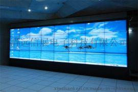 清远大屏拼接显示墙,清远监控大屏幕拼接,清远液晶拼接大屏幕