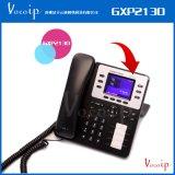 流潮Grandstream GXP2130 智慧高端IP電話機