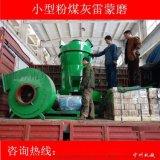 中州厂家直销高压磨粉机 高压雷蒙磨 雷蒙磨粉机高压悬辊式