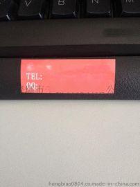 标签带TZ-731BROTHER兄弟色带