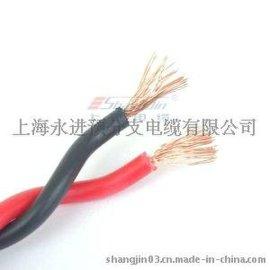 【企业集采】RVS-2*1.5无护套软电线