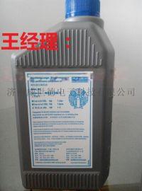 N22138-1矿物润滑油VDL150厂家报价