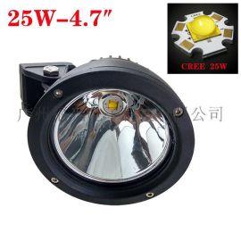 LED摩托车前大灯 25W单颗CREE高亮射灯 汽车改装强光LED工作灯