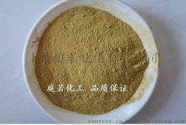 耐火材料粘结剂木钙木质素磺酸钙(浅黄色木浆)