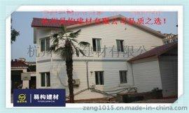 葫芦岛兴城市pvc挂板,旧房改造pvc外墙挂板**易构建材