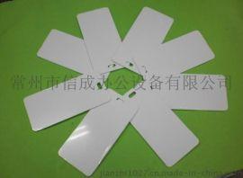 武汉丽标m330  PVC电缆挂牌 吊牌32*68单孔/双孔 代加工 塑料标牌 铭牌