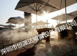 恒源达hyd-1210山庄 楼餐厅户外烧烤场喷雾降温设备