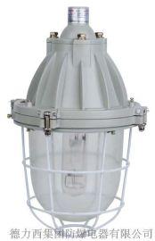 现货供应BAD56-250防爆灯 固定式250W隔爆型防爆灯
