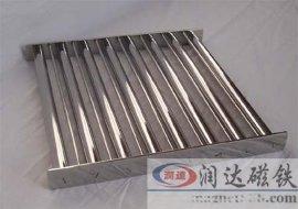 磁力架、金属过滤器、深圳磁铁厂家