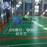 羽毛球室地板 羽毛球塑膠地板 羽毛球室運動地板