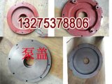 供应矿用潜水泵叶轮、风动潜水泵叶轮配件质量可靠、价格便宜