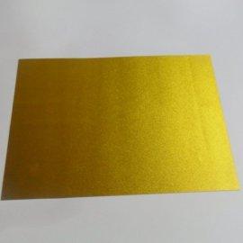 南阳东方之珠沙金打印胶片,沙金打印相纸