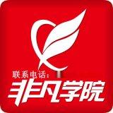 上海服装设计师培训学校,成衣工艺制作专业培训班