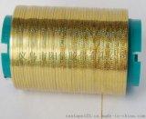 食品包装用易撕带/撕拉条/金拉线/拆封拉线/防伪拉线