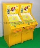 爆款  新款弹珠机儿童游乐设备娱乐类弹珠机儿童游乐场地专供