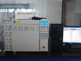 药品溶剂残留分析色谱仪